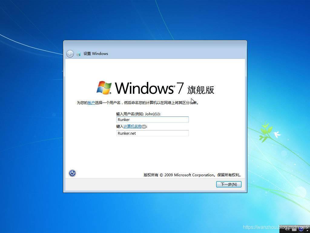 Windows7微软官方原版镜像下载