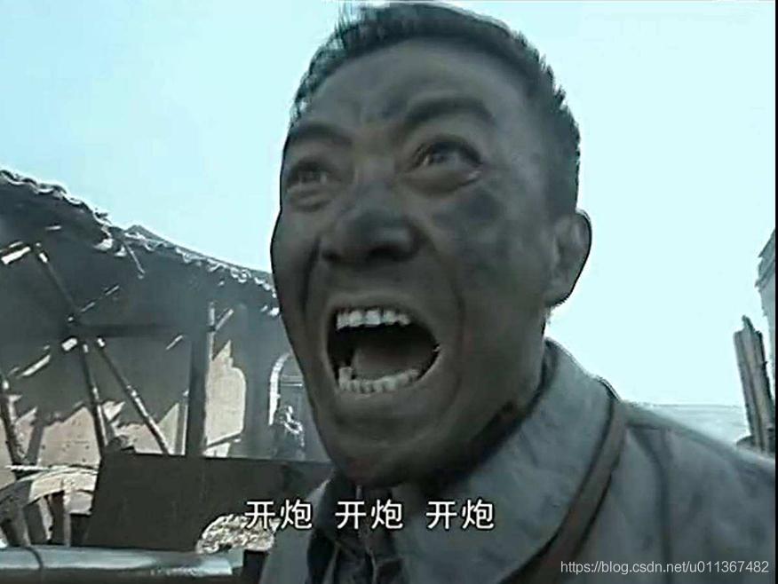 李云龙最全语音包大全