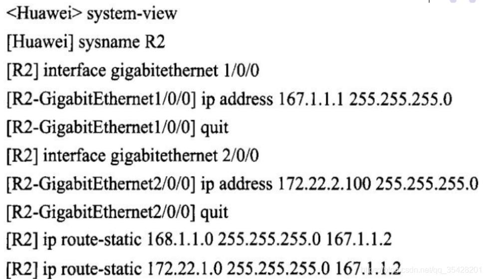 软考网络工程师备考学习笔记10-第十章组网技术 - 第13张  | 鹿鸣天涯
