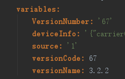 variable使用