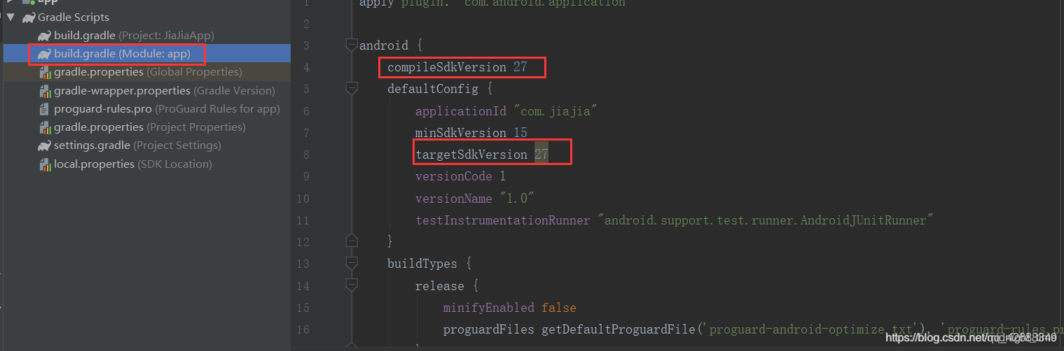 build.gradle(Module)