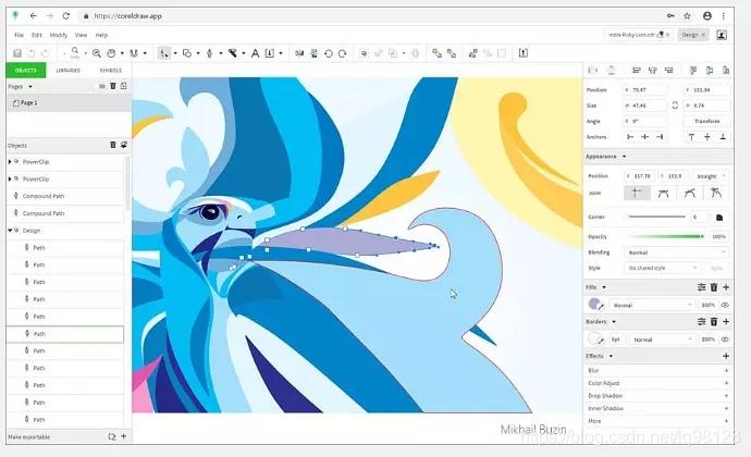 平面设计矢量绘图软件 CorelDRAW 2019破解版附注册机 Win/Mac
