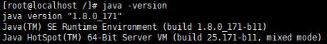 Linux上Java的安装与配置