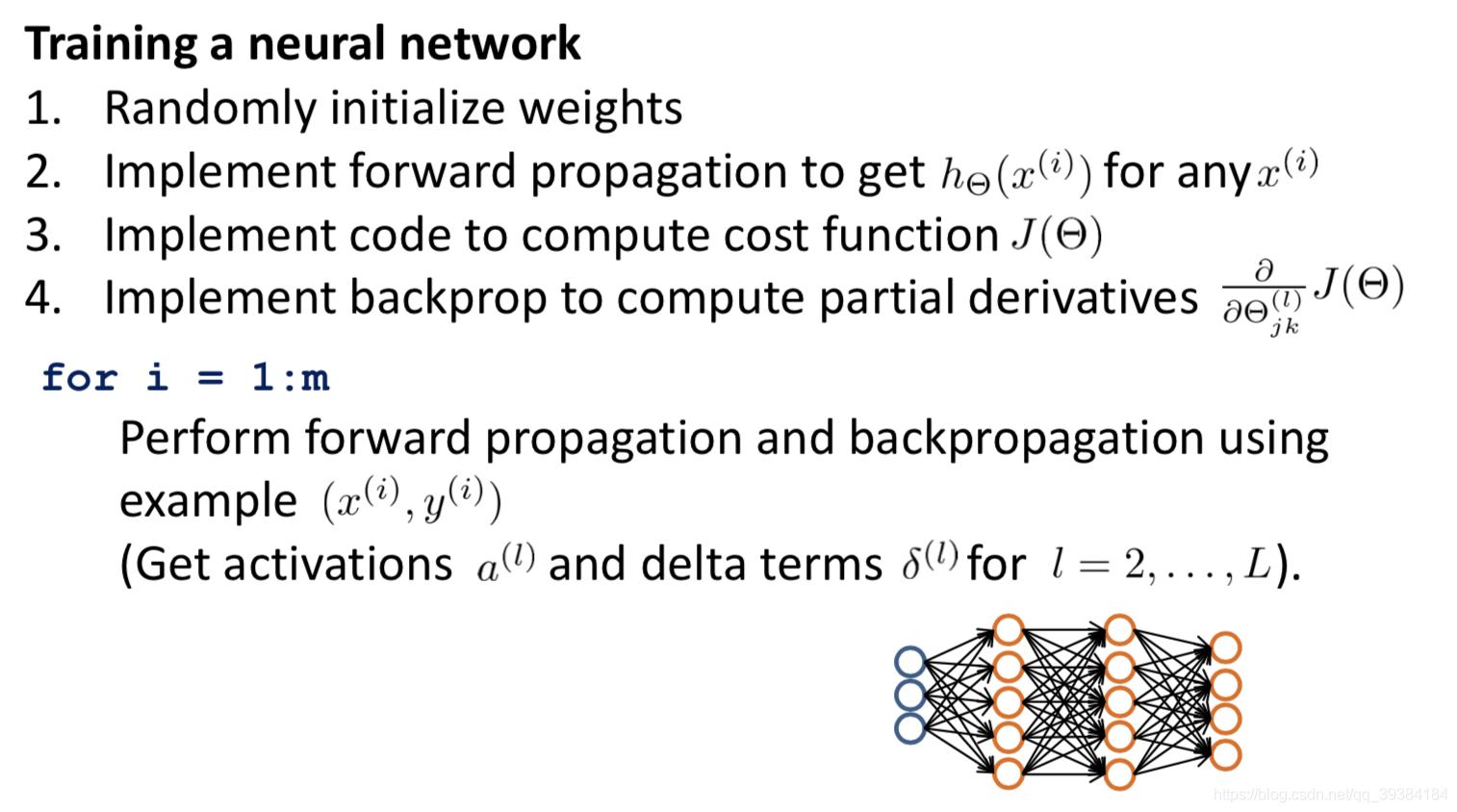 - img 考试总结:训练神经网络