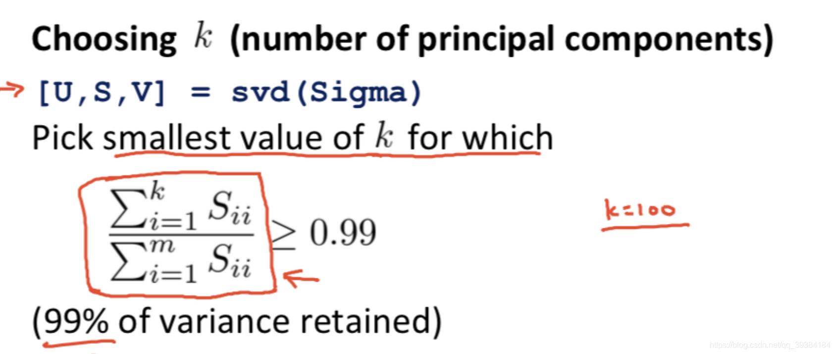 - img 考试总结:主成分数量选择