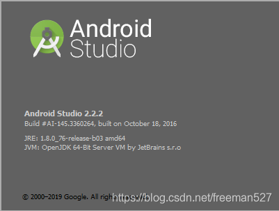 Android Studio版本信息