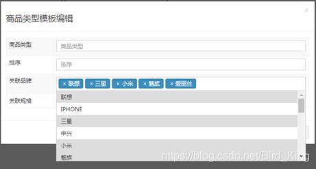 使用angularjs完成可多选下拉列表功能:select2 - Bird_King的