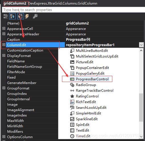 DevExpress GridView 单元格进度条的绑定及拓展自定义进度条不同