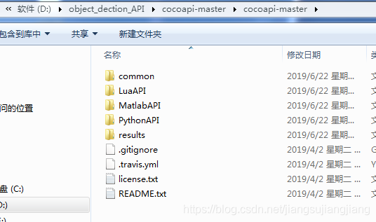 No module named 'pycocotools':win7 +pycharm+python3 安装