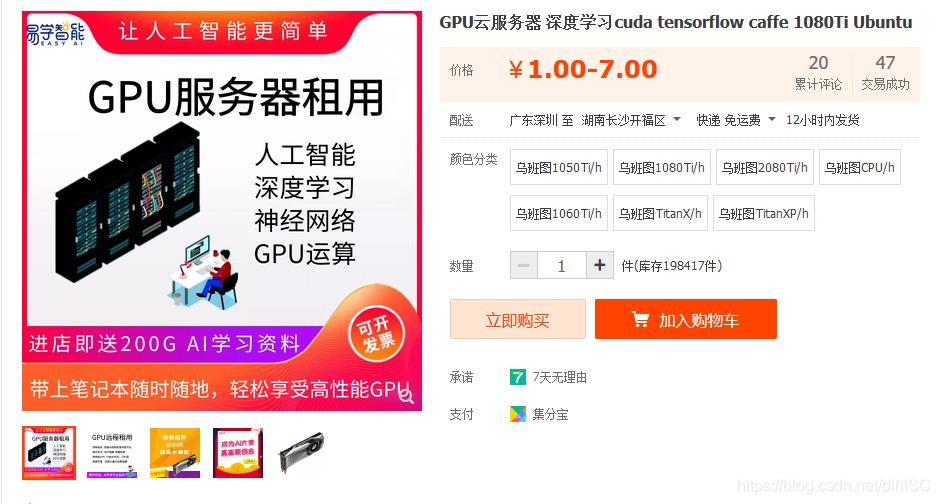 tensorflow禁用GPU - dlhlSC的博客- CSDN博客