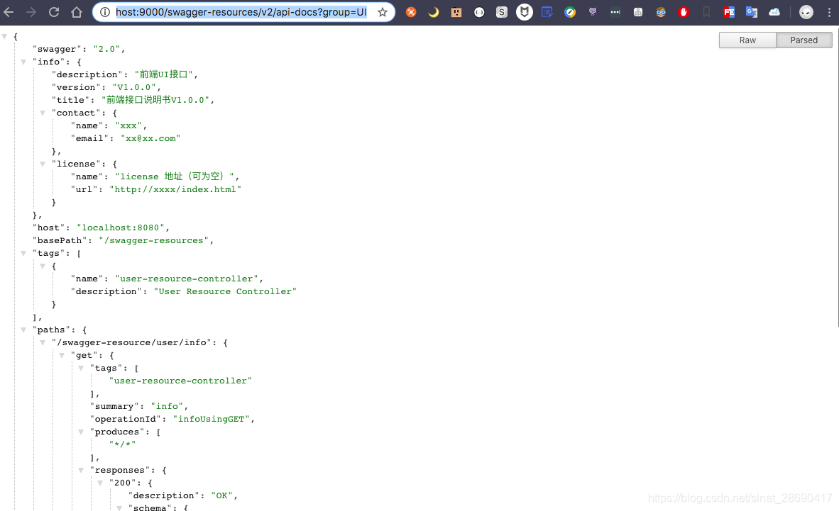 Swagger] Swagger Codegen 高效开发客户端对接服务端代码