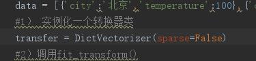 要在参数调用的时候,添加sparse==False