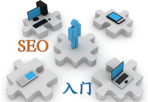 谭云财:SEO优化当中的网站不停复制采集内容,有哪些影响呢?