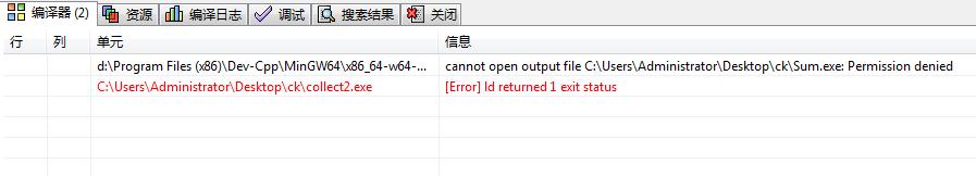 Collect2 Exe Error Dev C%2b%2b