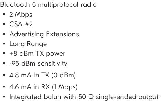 nRF52832与nRF 52840 支持的BLE5 0特性对比- Behold1942的博客