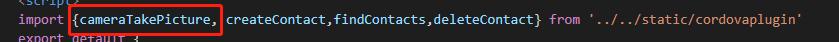 js文件引入