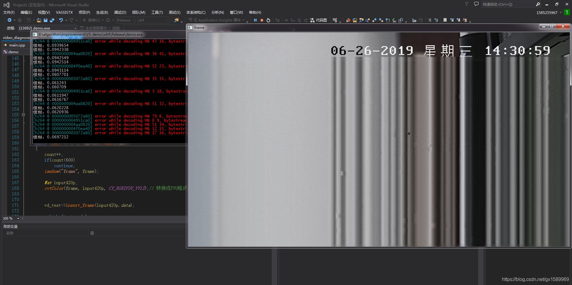 opencv获取rtsp视频流进行视频检测- gx1589969的博客- CSDN博客