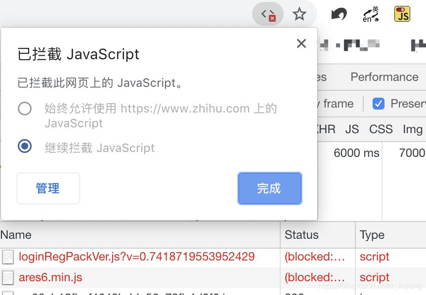 Toggle JavaScript