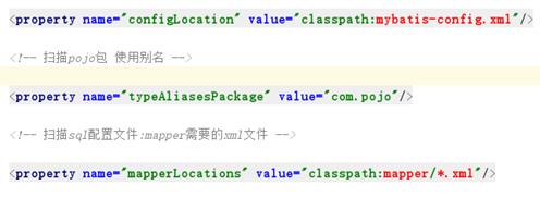 在这里右键点击你的报错资源文件,设置文件属性如图插入图片描述