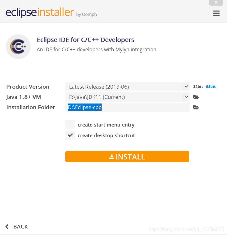 eclipse安装器