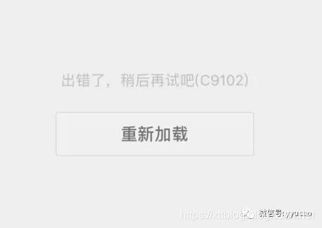 阿里面试题:鹿晗发布恋情,为什么微博挂了?