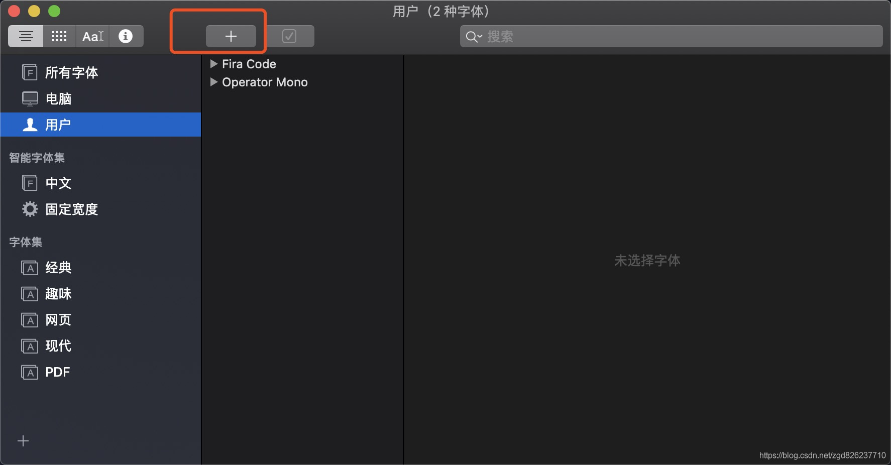 为VSCode 设置好看的字体:Operator Mono - 浮沉半生的博客
