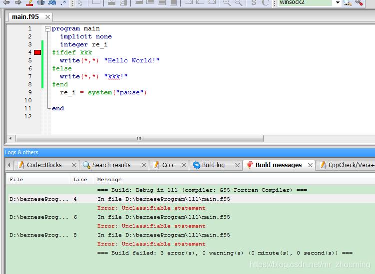 关于codeblock编译fortran代码的一些问题(不定期更新