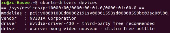 ubuntu-drivers devices