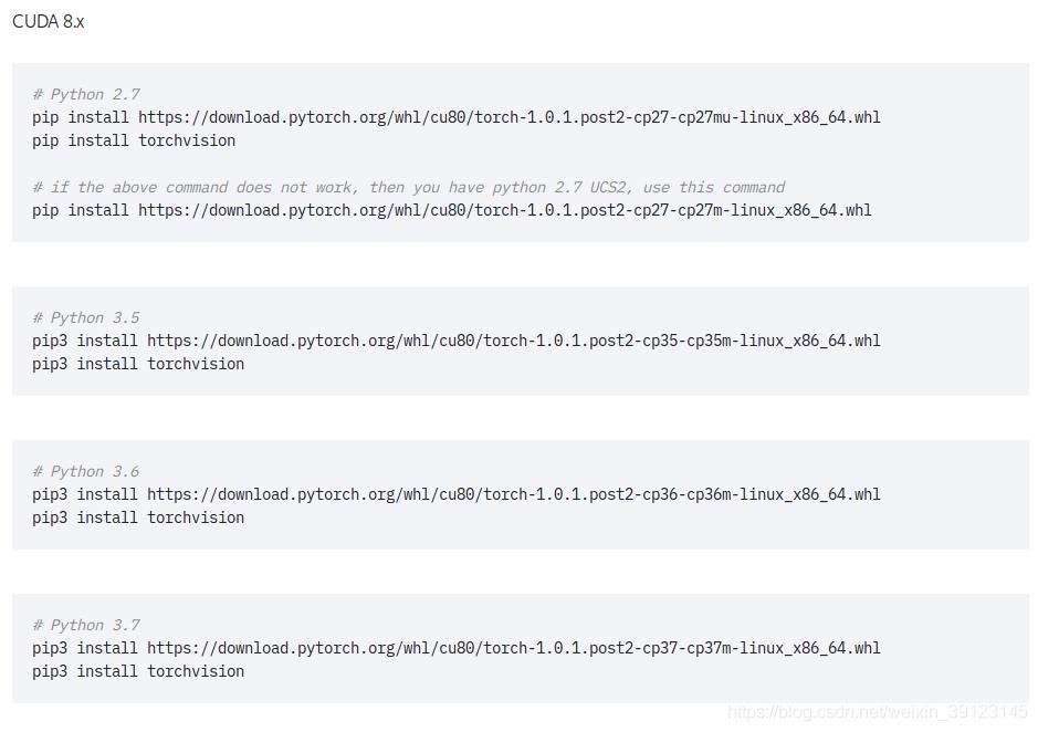 使用pip或者pip3安裝pytorch - weixin_39123145的博客- CSDN博客