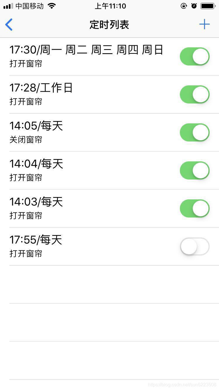 iOS UITableViewCell的4种系统样式详细介绍,以及accessoryView accessoryType selectionStyle