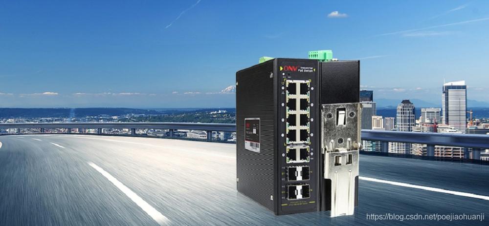 安防视频监控系统方案 现代机场安防视频监控系统