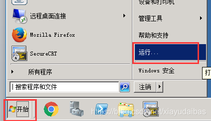![raksmart](https://img-blog.csdnimg.cn/20190703142209215.png?x-oss-process=image/watermark,type_ZmFuZ3poZW5naGVpdGk,shadow_10,text_aHR0cHM6Ly9ibG9nLmNzZG4ubmV0L3hpYXl1ZGFpYmFz,size_16,color_FFFFFF,t_70