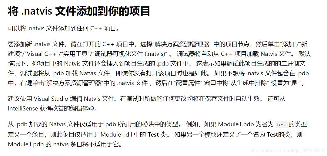 CLion中的Native visualizers - 大黄老鼠的小本本- CSDN博客