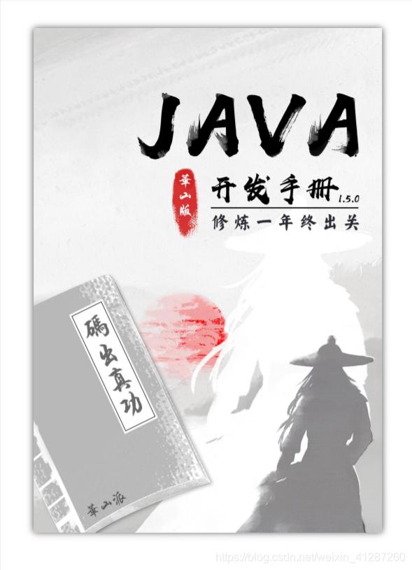 java 语言 规范 中文 版