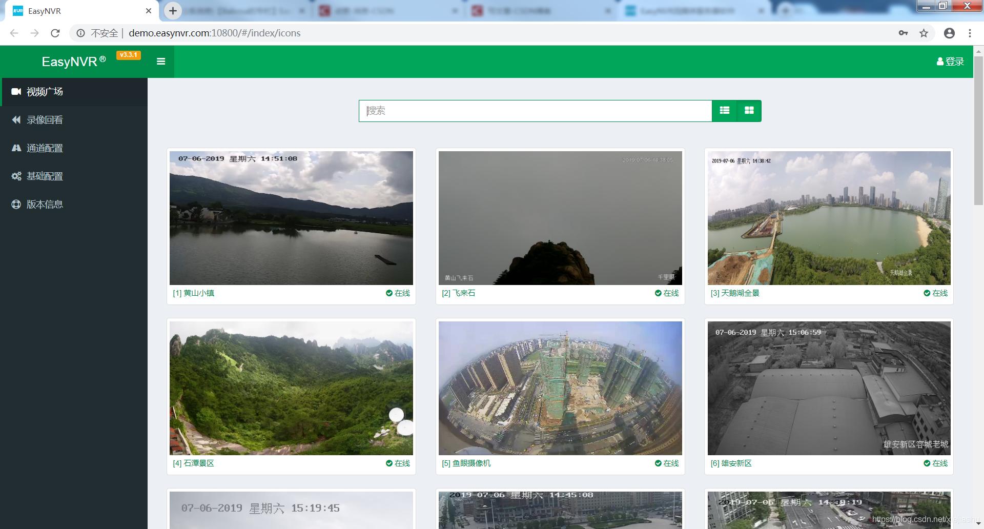 EasyNVR安防视频可视化服务