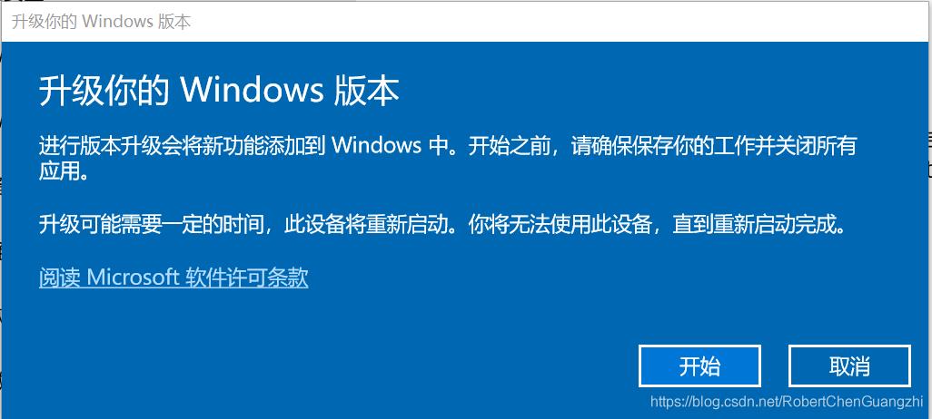 输入密钥后显示界面