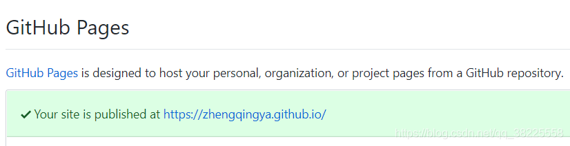 Use Hexo to build a personal blog and deploy it to GitHub or