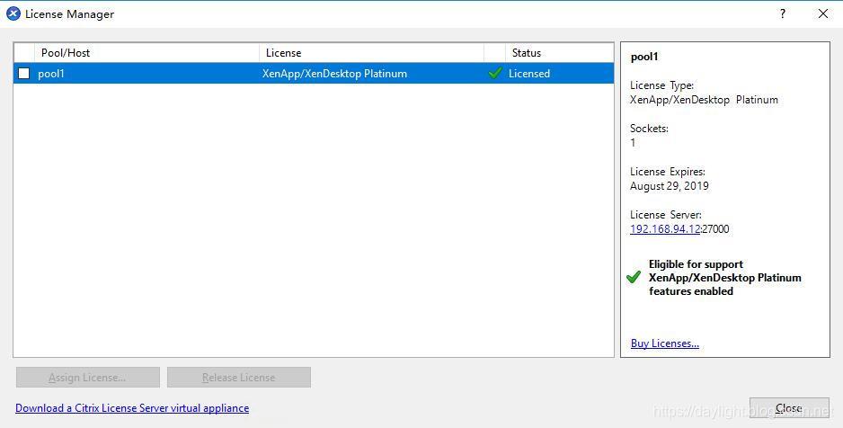 Citrix 桌面云XenApp_XenDesktop_7 15 部署系列(五)许可证配置- 白昼的