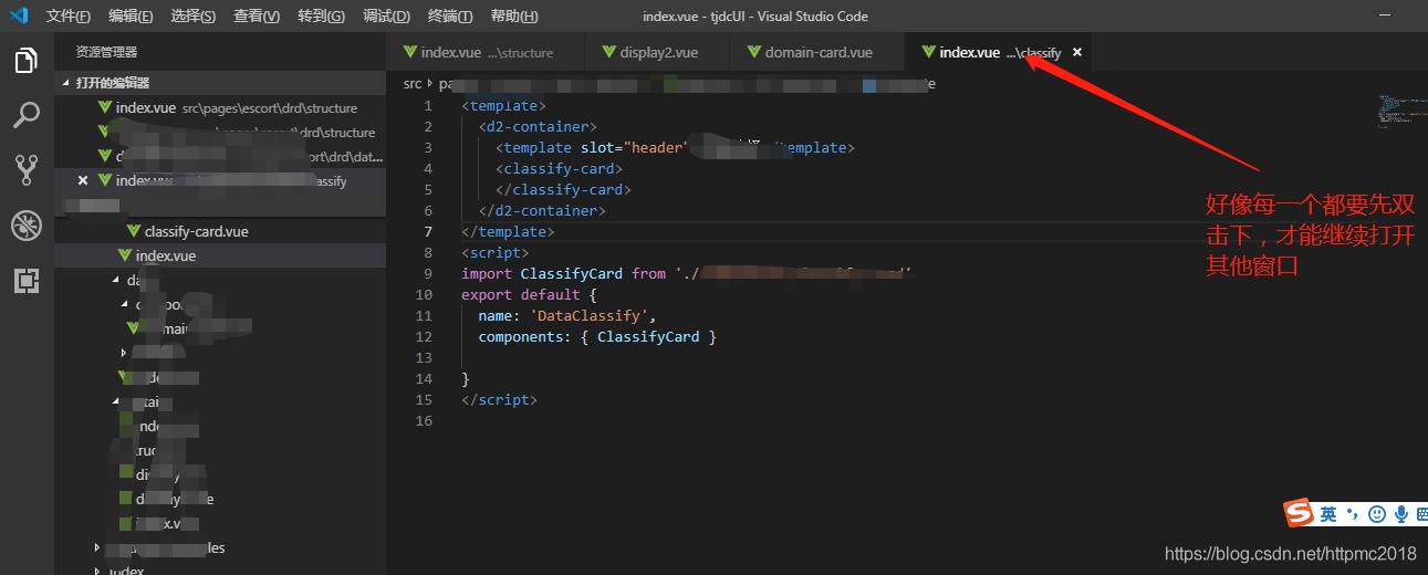 我们对Markdown编辑器进行了一些功能拓展与语法支持,除了标准的Markdown编辑器功能,我们增加了如下几点新功能,帮助你用它写博客: