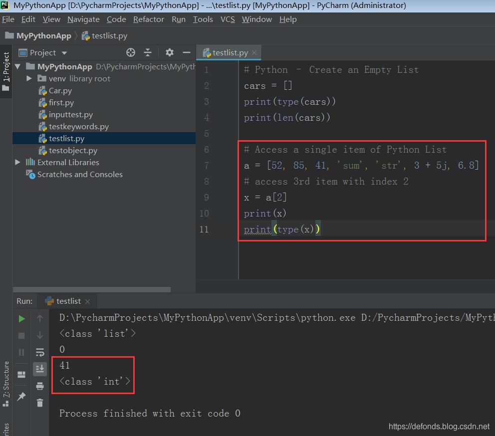访问 Python 列表中的单个项.png
