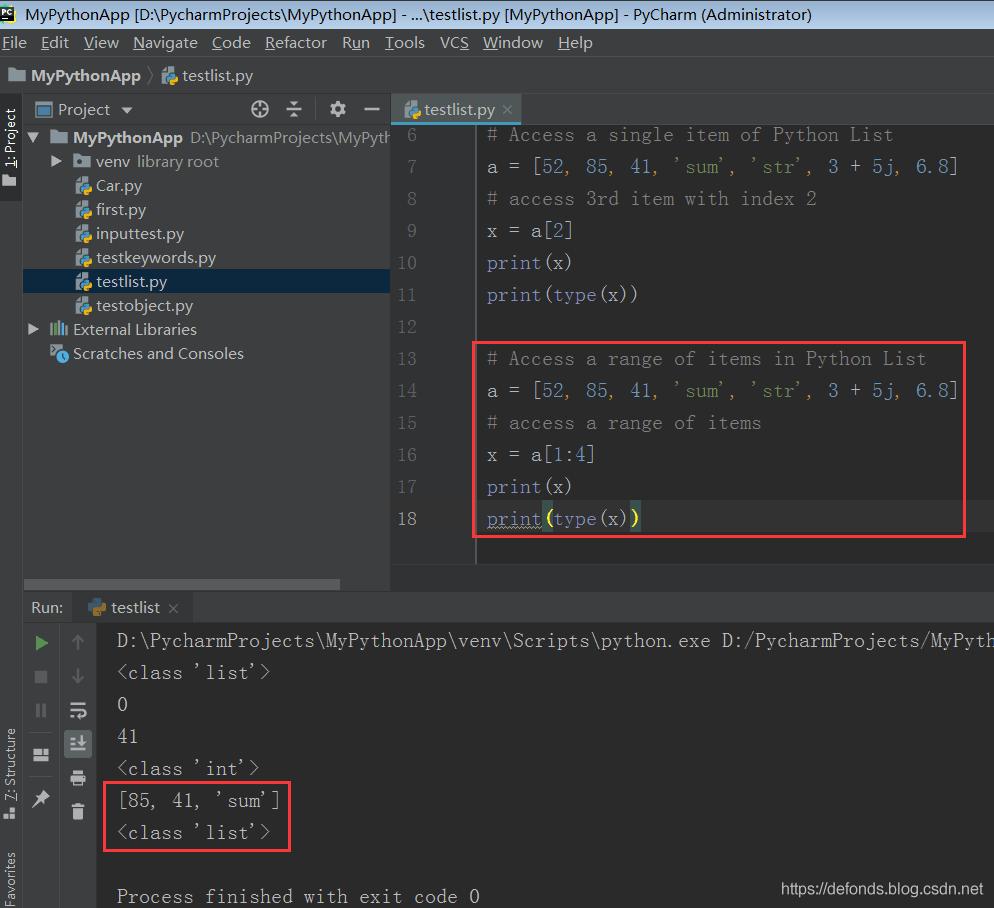 访问 Python 列表中的多个项.png
