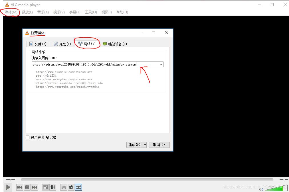 Python调用海康威视网络相机之——python读取相机rtsp码流显示画面