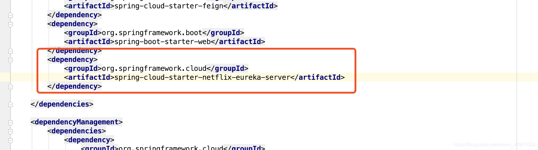 SpringCloud整合Feign报错:No Feign Client for loadBalancing