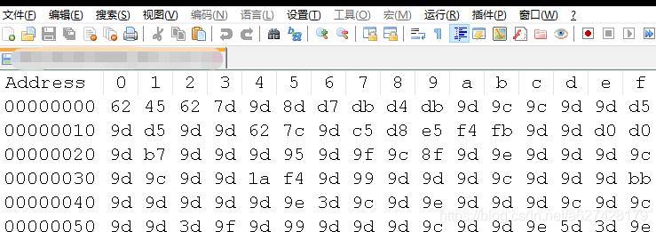 微信dat文件