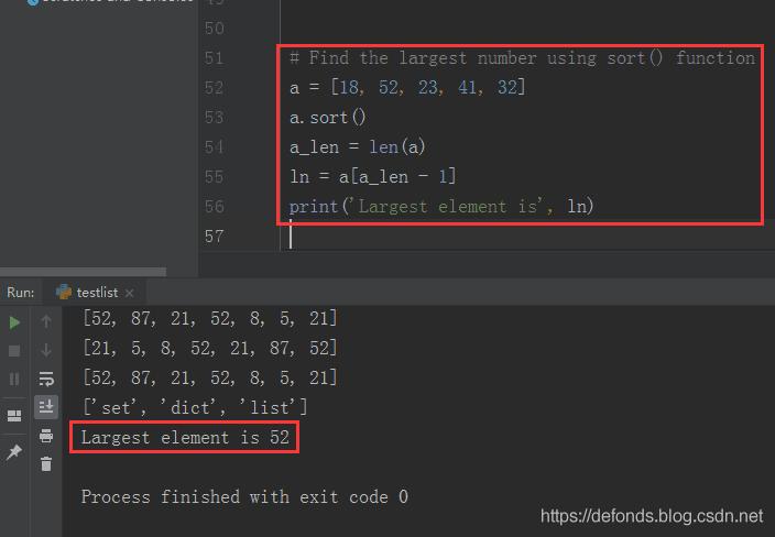 使用 sort() 函数找到最大数字.png