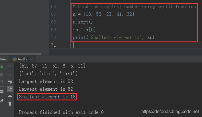 使用 sort() 函数找到最小数字.png