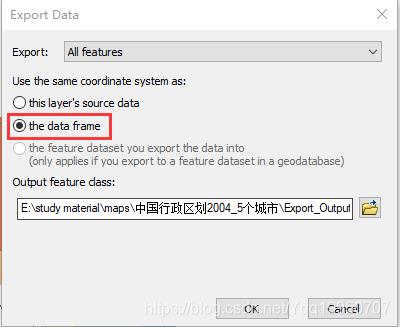 ArcGIS裁剪时警告warning001003:Datum conflict between input