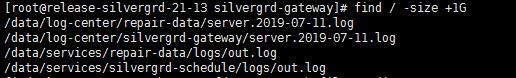 查找容量大于1G的文件