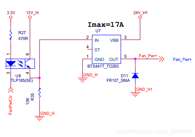大电流IO控制