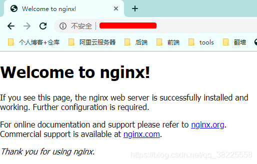 Aliyun CentOS 7 3 server installs Nginx through Docker